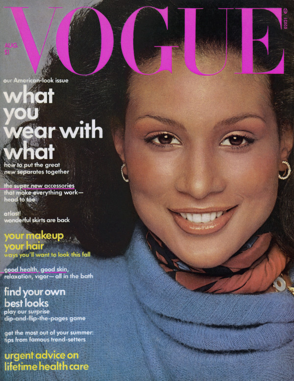 Beverly Johnson 1975 Vogue cover