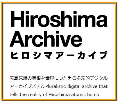 Hiroshima Archive