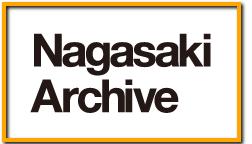 Nagasaki Archive