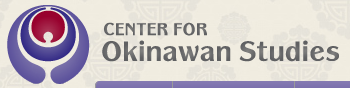 Center for Okinawan Studies