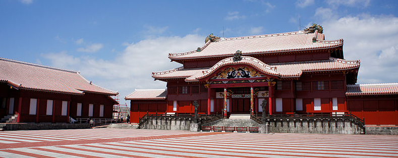 Image of Shuri Castle in Okinawa