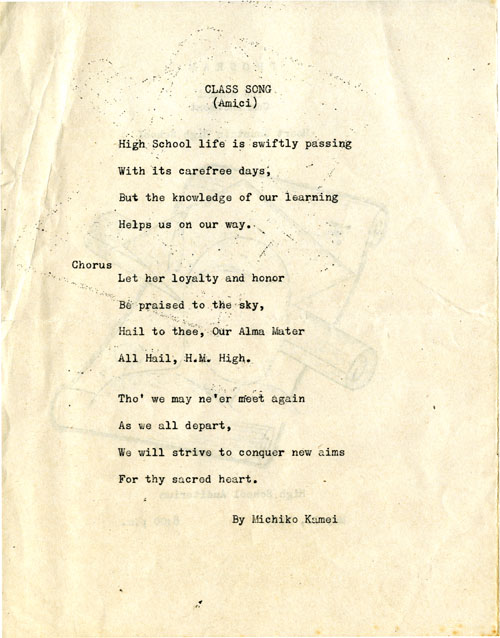 Part 2/7: Heart Mountain High School 2nd Annual Commencement Program, May 11, 1944