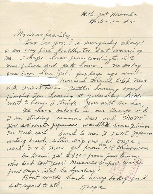 Letter from Kazuma Hirata to family, February 11, 1942