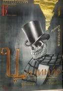 Book cover of Tsilindr : komediia v dvukh deistviiakh