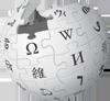 Wikipedia logo v.2