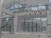 JFK Library on the EWU Cheney Campus