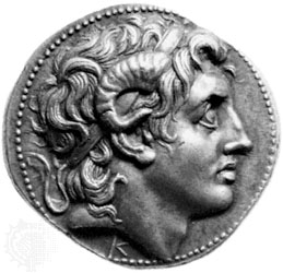 Alexander the Great on Coin