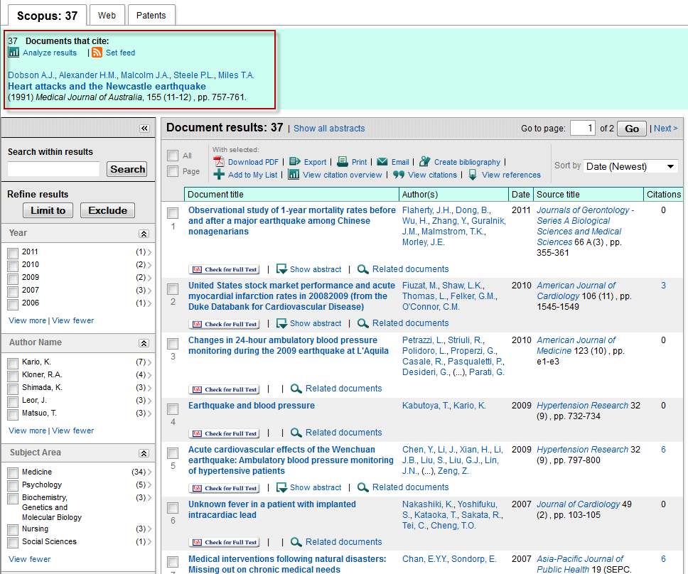 annotated image of citing documents screen
