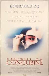 Film Farewell My Concubine cover page