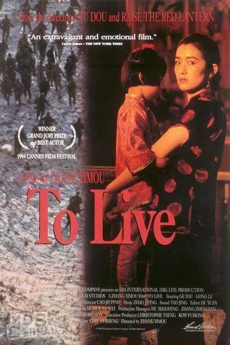Film To Live cover page