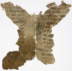 Autograph of Maimonides