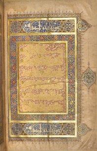 Giant Qur'an