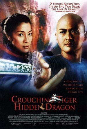 Crouching Tiger Hidden Dragon movie poster