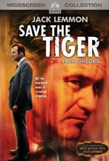 Save the Tiger DVD cover