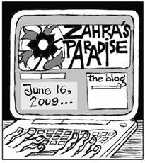 Zahra's Paradise Logo
