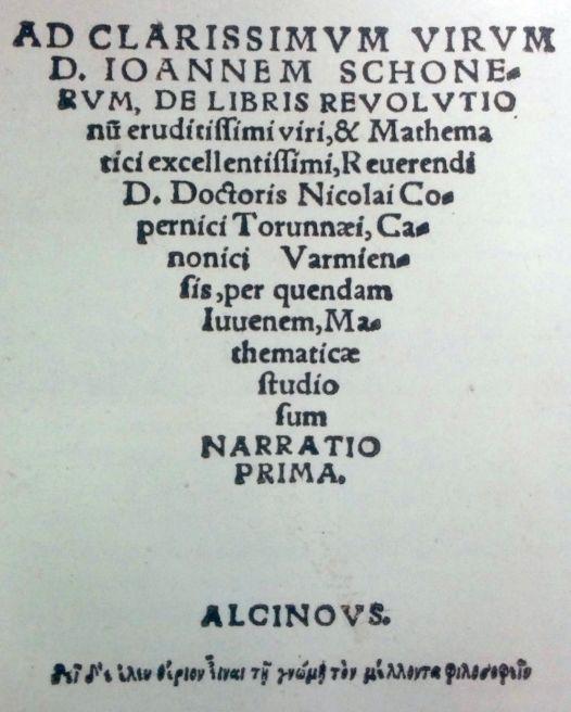 Rhetius Narratio Prima