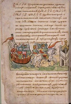 Page by Symeon Metaphrastes who was a late tenth-century Byzantine compiler of saints lives.