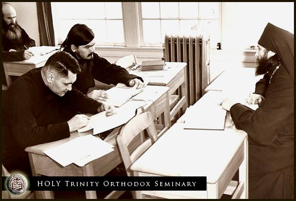 Holy Trinity Orthodox Seminary Students