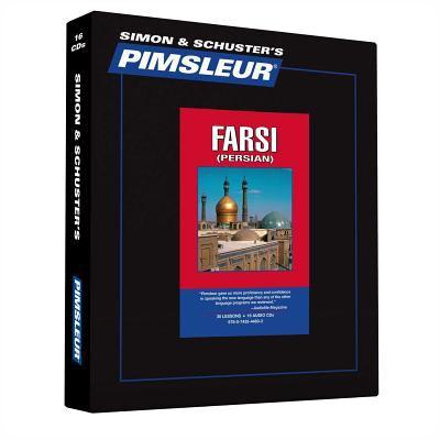Farsi Language Audiobook