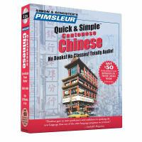 Learn Chinese audiobook